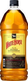 ウイスキー ホワイトホース ファインオールド 2.7L 1本