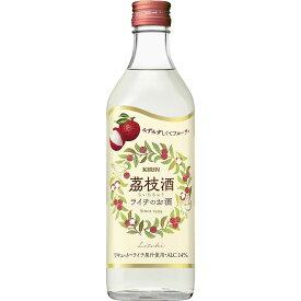 リキュール 茘枝酒 キリン 500ml 1本