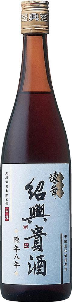 父の日 プレゼント ギフト 紹興酒 陳年紹興貴酒 8年 永昌源 640ml 1本