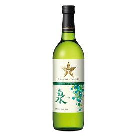 白ワイン グランポレール エスプリ・ド・ヴァン・ジャポネ 泉-SEN- サッポロ 720ml 1本