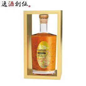 梅酒 CHOYA ゴールドエディション 500ml 1本