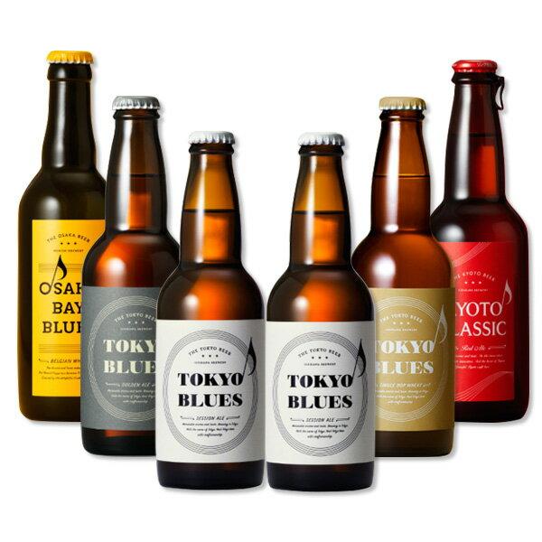 【送料無料】地ビール 飲み比べセット この街を奏でる音楽のようなビール 飲み比べ 6本単位セット クラフトビール