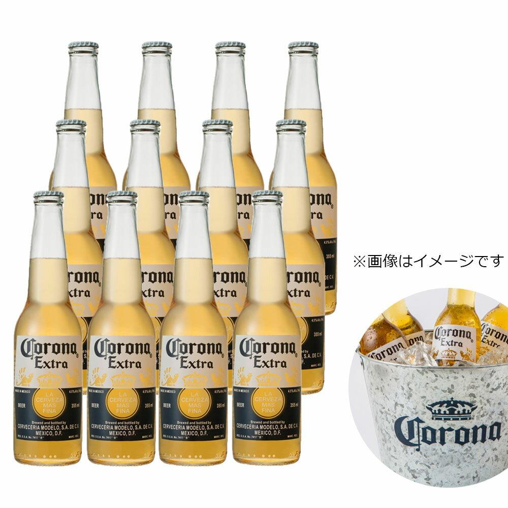お中元 御中元 ギフト コロナ エキストラ 355ml×12本 メキシコ ビール バケツ付き!