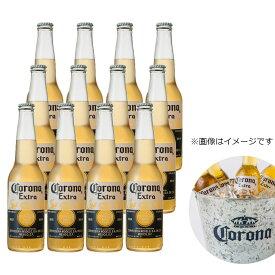 コロナ エキストラ 355ml×12本 メキシコ ビール バケツ付き!