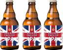 クラフトビール ベアレンビール イングリッシュIPA 瓶 330ml 3本 ☆ 完全予約限定 11月6日以降のお届け