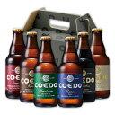 6本 COEDO コエドビール 333ml × 6本セット 小江戸ビール クラフトビール 飲み比べセット 地ビール 本州送料無料 …