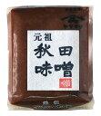 味噌 ヤマキウ 元祖秋田味噌 小玉醸造 1kg