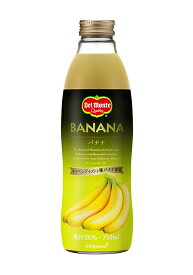 ソフトドリンク デルモンテ バナナ 28% 750ml 1本 8月18日以降のお届け