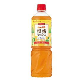 お歳暮 お酒 お酢 ビネグイット りんご酢柑橘ミックス(6倍濃縮タイプ) ミツカン 1000ml 1L 1本 ギフト 父親 誕生日 プレゼント