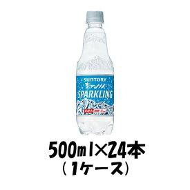 サントリー 南アルプスの天然水 スパークリング 500×24本(1ケース) 新旧デザイン切り替え中 本州送料無料 四国は+200円、九州・北海道は+500円、沖縄は+3000円ご注文後に加算