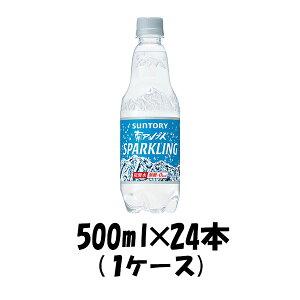 父の日 お酒 サントリー 南アルプスの天然水 スパークリング 500×24本(1ケース) 新旧デザイン切り替え中 本州送料無料 ギフト包装 のし各種対応不可商品です