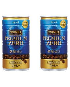 缶コーヒー アサヒ ワンダ プレミアムゼロ 缶 185G 60本 2ケース 本州送料無料 四国は+200円、九州・北海道は+500円、沖縄は+3000円ご注文時に加算