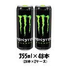【2ケース販売】アサヒ モンスターエナジー 缶 355ml 48本 本州送料無料 ギフト包装 のし各種対応不可商品です