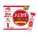 栄養補助食品 ノ・ミカタ 味の素 3g 30本 ノミカタ