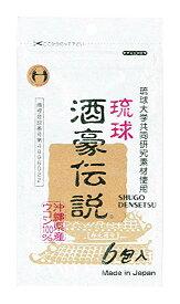 琉球酒豪伝説 6包袋タイプ 1袋