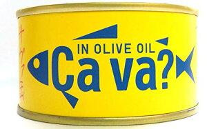 お歳暮 御歳暮 ギフト忘年会 缶詰 サヴァ缶 国産サバのオリーブオイル漬け 岩手県産 170g 1個 父親 誕生日 プレゼント