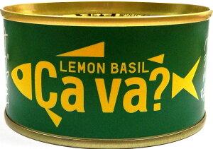 お歳暮 御歳暮 ギフト忘年会 缶詰 サヴァ缶 国産サバのレモンバジル味 岩手県産 170g 1個 父親 誕生日 プレゼント