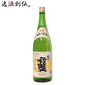 富山県 銀盤酒造 銀盤 播州50 純米大吟醸 1800ml 1.8L ギフト 父親 誕生日 プレゼント
