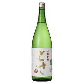 高知県 酔鯨酒造 とさ (米) 1.8L