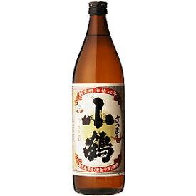 鹿児島県 小正醸造 さつま小鶴 白麹 (瓶) 芋焼酎 900ml
