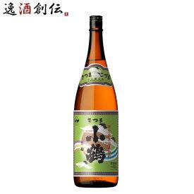 鹿児島県 小正醸造 さつま小鶴 白麹 (瓶) 芋焼酎 1.8L