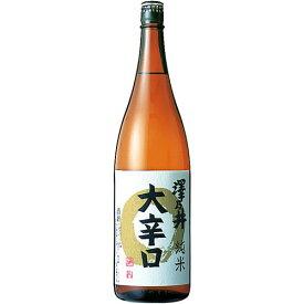 澤乃井 大辛口 純米 1800ml×1本 小澤酒造