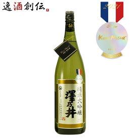 東京都 小澤酒造 澤乃井 純米大吟醸 1.8L