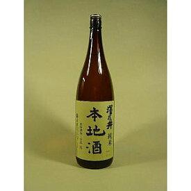 東京都 小澤酒造 澤乃井 本地酒 純米 1.8L