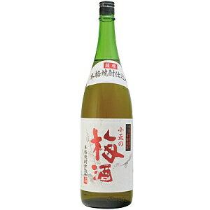 鹿児島県 小正醸造 小正の梅酒 1.8L