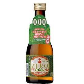 小正醸造 小鶴ZERO 300ml 12本単位 本州送料無料 四国は+200円、九州・北海道は+500円、沖縄は+3000円ご注文後に加算