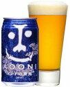 よなよなエール インドの青鬼 350ml×24本 ギフト クラフトビール 贈り物 bi-ru 本州送料無料 1ケース