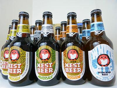 父の日 プレゼント ギフト 茨城県 木内酒造 ネストビール 飲み比べセット 12本セット クール便指定は通常送料に+324円