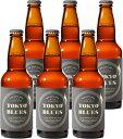 東京ブルース ゴールデンエール 330ml×6本 / TOKYO BLUES Golden Ale クール便指定は別途324円