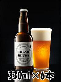 東京ブルース セッションエール 330ml×6本 / TOKYO BLUES Session Ale クール便指定は別途324円