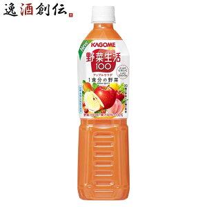 野菜ジュース カゴメ 野菜生活100 マンゴーサラダ スマートPET 720ml 1本