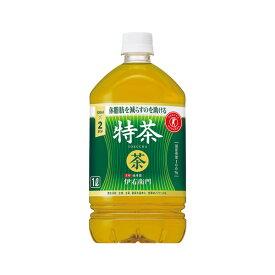 伊右衛門 特茶 1000ml 1L×12本 サントリー伊右衛門 緑茶 本州送料無料 ギフト包装 のし各種対応不可商品です