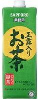 サッポロ 玉露入りお茶 業務用パック 1L × 6本 本州送料無料 四国は+200円、九州・北海道は+500円、沖縄は+3000円ご注文後に加算