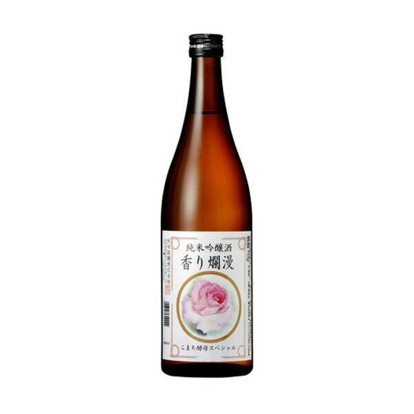 爛漫 純米吟醸 香り爛漫 720ml 1本 秋田県