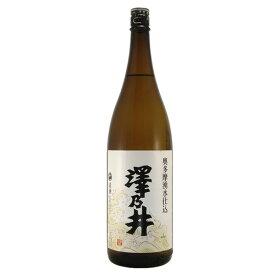 澤乃井 奥多摩湧水仕込 1800ml×1本 小澤酒造