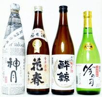 逸酒創伝がススメる飲み比べセット いろいろな純米酒をチョイス!厳選純米酒 4本飲み比べセット