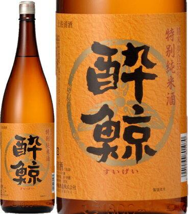 高知県 酔鯨酒造 特別純米 1.8L クール便指定は通常送料に+324円