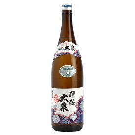 鹿児島県 大山酒造 伊佐大泉 芋焼酎 1800ml×1本