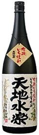 鹿児島県 小正醸造 天地水楽 有機いも焼酎 1.8L