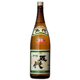 鹿児島県 山元酒造 25゜ さつま五代 芋焼酎 1800ml 1.8L×1本 瓶 ギフト 父親 誕生日 プレゼント
