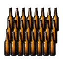 【賞味期限1か月未満】訳あり 国産瓶ビール 330ml×24本 本州送料無料 四国は+200円、九州・北海道は+500円、沖縄は+…