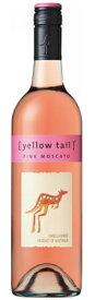 イエローテイル ピンクモスカート750ml CasellaWines yellowtail Pink Moscato ギフト 父親 誕生日 プレゼント