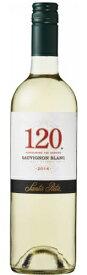 サンタ・リタ 120(シェント・ベインテ) ソーヴィニヨンブラン 750ml 120 Sauvignon Blanc