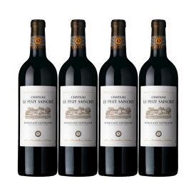 バレンタイン ワイン 【4本セット】シャトー ル ピュイ サンクリット2012 750ml 1本 ボルドーワイン ギフト 父親 誕生日 プレゼント