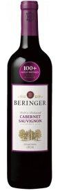 父の日 お酒 ベリンジャー カリフォルニア カベルネ・ソーヴィニヨン 750ml Beringer California Cabernet Sauvignon ギフト 父親 誕生日 プレゼント