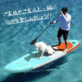 【期間限定2698円OFFクーポン】SUPボード sup 海 夏 インフレータブル サーフボード マリンスポーツ ソフトボード ヨガ サーフィン ロングボード